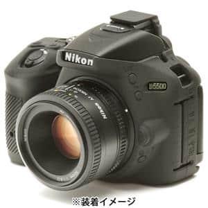 Japan Hobby Tool (ジャパンホビーツール) イージーカバー Nikon D5500 用 ブラック メイン