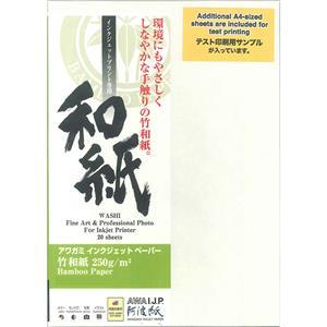 アワガミ・インクジェットペーパー 竹和紙(たけわし) 170g/m2 0.35mm A3ノビ 10枚入