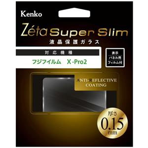 液晶保護ガラス Zeta Super Slim FUJIFILM X-Pro2用