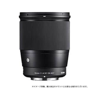 SIGMA (シグマ) Contemporary 16mm F1.4 DC DN(マイクロフォーサーズ用) メイン