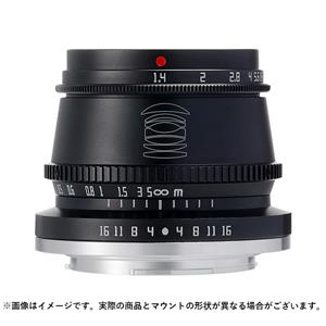 銘匠光学 (めいしょうこうがく) TTArtisan 35mm F1.4 C (フジフイルムX用) ブラック メイン