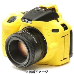 Japan Hobby Tool (ジャパンホビーツール) イージーカバー Nikon D5500用 イエロー メイン