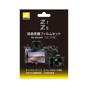 Nikon (ニコン) Z6、Z7用 液晶保護フィルムセット NH-ZFL6SET メイン