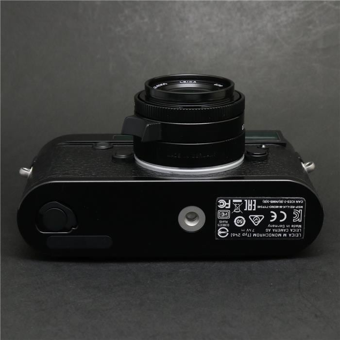 Mモノクローム(Typ246) Your Mark Set