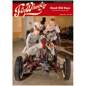 Fly Wheels (フライホイール) 2014年 6月号