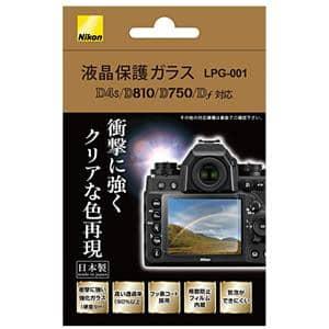 Nikon (ニコン) 液晶保護ガラス LPG-001 メイン