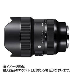 SIGMA (シグマ) Art 14-24mm F2.8 DG DN(ソニーE用/フルサイズ対応) メイン
