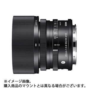 SIGMA (シグマ) Contemporary 45mm F2.8 DG DN(ソニーE用/フルサイズ対応) メイン