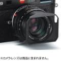 Leica (ライカ) レンズフード 35mm F1.4