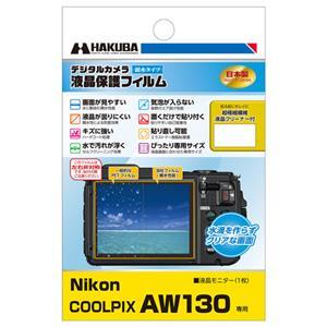 液晶保護フィルム Nikon COOLPIX AW130専用