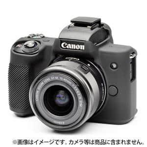 Japan Hobby Tool (ジャパンホビーツール) イージーカバー Canon EOS Kiss M 用 ブラック メイン
