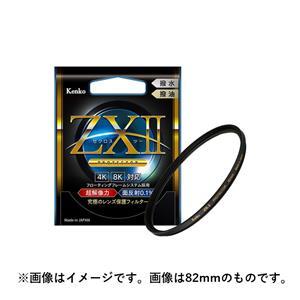 Kenko (ケンコー) ZXIIプロテクター 77mm メイン