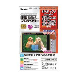 液晶プロテクター Canon PowerShot G9XMK2/G7XMK2/G5X用