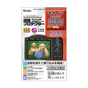 液晶プロテクター Canon PowerShot SX430IS/SX420IS用