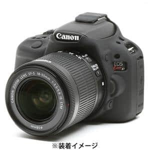Japan Hobby Tool (ジャパンホビーツール) イージーカバー Canon EOS Kiss X7 用 ブラック メイン