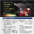ETSUMI (エツミ) 液晶保護フィルム ZERO PREMIUM Panasonic LUMIX G99/GX7MKIII/GX7MKII/G8対応 2