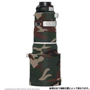 レンズコート キヤノンEF 300mm F2.8L IS II USM 用 フォレストグリーン LC3002FG