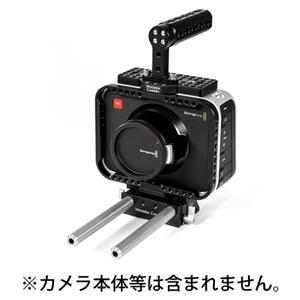 Quick Kit(ブラックマジック シネマカメラ用)