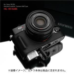ソニー Cyber-shot DSC-RX1RM2用ケース HG-RX1R2BK ブラック