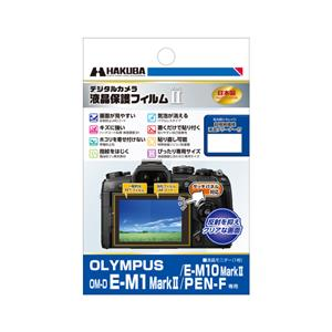 OLYMPUS OM-D E-M1MarkII/E-M10MarkII/PEN-F専用 液晶保護フィルムMarkII DGF2-OEM1M2