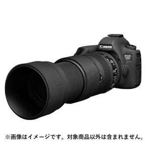 Japan Hobby Tool (ジャパンホビーツール) イージーカバー レンズオーク SIGMA 100-400mm F5-6.3 DG OS HSM Contemporary用 ブラック メイン