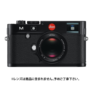 Leica (ライカ) M(Typ240) ブラックペイント メイン