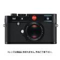 Leica (ライカ) M(Typ240) ブラックペイント