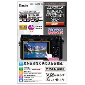 液晶プロテクター Panasonic LUMIX GX7MK2/G7用
