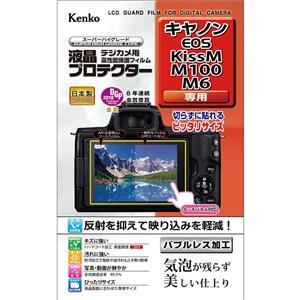 Kenko (ケンコー) 液晶プロテクター Canon EOS Kiss M/M100/M6 用 メイン
