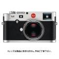 Leica (ライカ) M(Typ240) シルバークローム