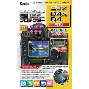 液晶プロテクター Nikon D4S/D4用