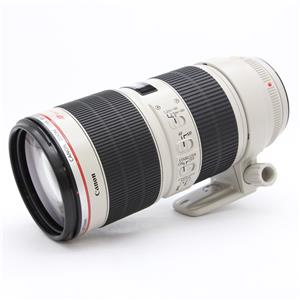 EF70-200mm F2.8L IS II USM