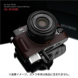 ソニー Cyber-shot DSC-RX1RM2用ケース HG-RX1R2BR ブラウン