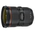 Canon (キヤノン) EF24-70mm F2.8L II USM メイン