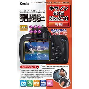 液晶プロテクター Canon EOS KISS X70用
