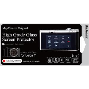液晶保護ガラスフィルム Leica T用 DPG-LET