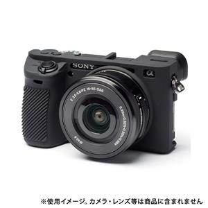 Japan Hobby Tool (ジャパンホビーツール) イージーカバー SONY a6500用 ブラック メイン