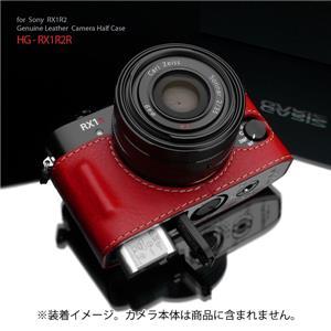 ソニー Cyber-shot DSC-RX1RM2用ケース HG-RX1R2R レッド