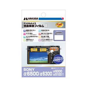 SONY α6500/α6300/α6000/α5100専用 液晶保護フィルムMarkII DGF2-SA6500
