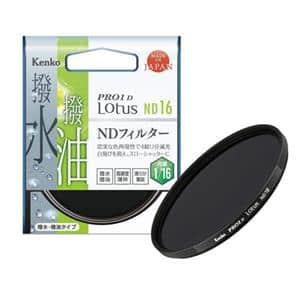 Kenko (ケンコー) PRO1D Lotus ND16 72mm メイン