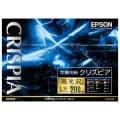 EPSON (エプソン) クリスピア(写真用紙 高光沢 L判200枚)KL200SCKR