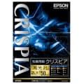 EPSON (エプソン) クリスピア(写真用紙 高光沢 2L判50枚)K2L50SCKR