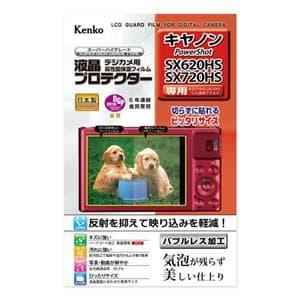 液晶プロテクター Canon PowerShot SX620HS/SX720HS用
