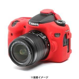 Japan Hobby Tool (ジャパンホビーツール) イージーカバー Canon EOS 70D 用 レッド メイン