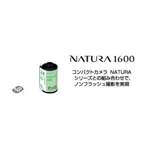 NATURA 1600N 36枚撮り