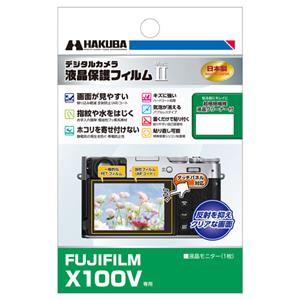 HAKUBA (ハクバ) 液晶保護フィルム Mark II FUJIFILM X100V DGF2-FX100V メイン