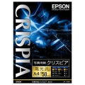 EPSON (エプソン) クリスピア(写真用紙 高光沢 A4判50枚)KA450SCKR メイン