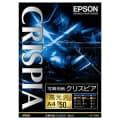 EPSON (エプソン) クリスピア(写真用紙 高光沢 A4判50枚)KA450SCKR