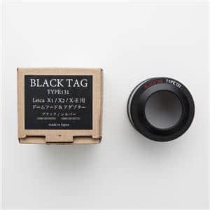 TYPE131 Leica X1/X2/X-E用ドームフード&アダプター ブラック