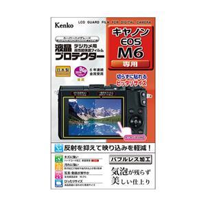 液晶プロテクター Canon EOS M6用